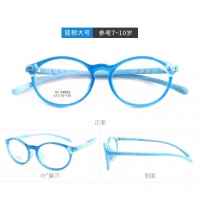 OULE 新款儿童近视硅胶眼镜框 超轻TR90学生近视眼镜 蓝框大号