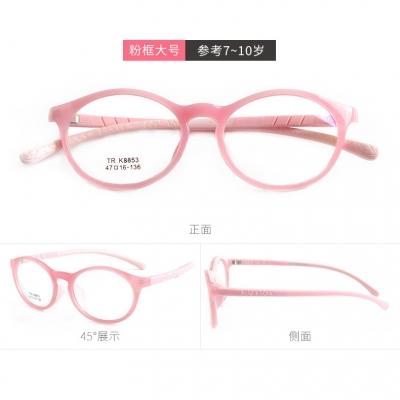 OULE 新款儿童近视硅胶眼镜框 超轻TR90学生近视眼镜 粉框大号