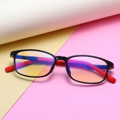 OULE 儿童近视防蓝光眼镜 超轻TR90男女电脑护目镜 蓝色框
