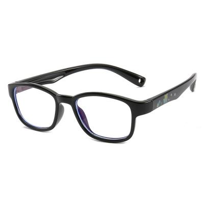 OULE 儿童电脑手机平板护目眼镜 TR90超轻防蓝光眼镜 黑框红腿
