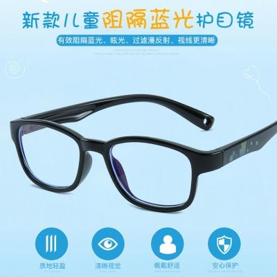 OULE 儿童电脑手机平板护目眼镜 TR90超轻防蓝光眼镜 蓝框黄腿