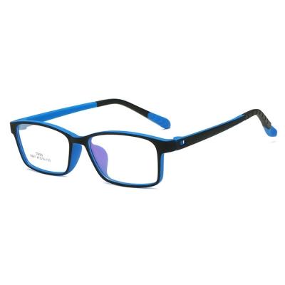 OULE 儿童时尚近视眼镜框 超轻TR90男女学生韩版眼镜框 亮黑框