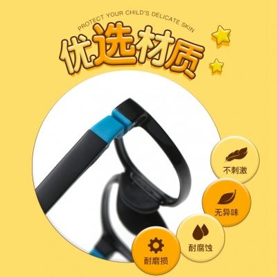 OULE 儿童舒适硅胶眼镜架框 新款卡扣式头戴防滑眼镜架 小号·黑框黄腿