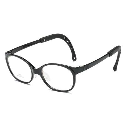 OULE 儿童超轻TR90近视眼镜框 简约男女防蓝光时尚眼镜框 小号·浅粉色