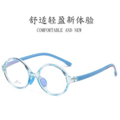 OULE 儿童全框架圆形眼镜 简约学生复古时尚近视眼镜框 透蓝框