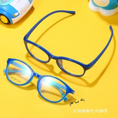 OULE 方形儿童眼镜框 TR90双色软胶方型学生眼镜架 黑灰框