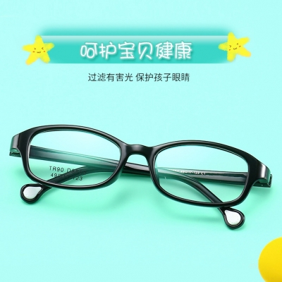 OULE 儿童TR90眼镜架 儿童彩色小学生轻盈配近视眼镜框 粉色