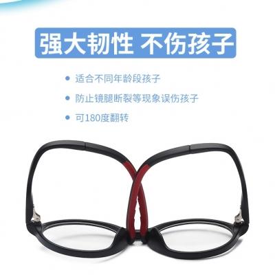 OULE 小儿童圆框近视眼镜框 男女防蓝光TR90超轻眼镜架 黑框