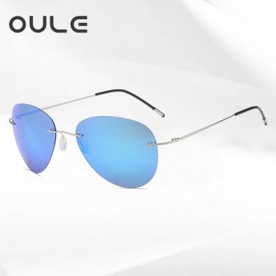 OULE 超轻无框折叠太阳镜 男士钛合金骑行偏光蛤蟆镜 冰蓝片