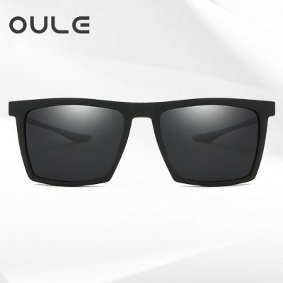 OULE 男女方形偏光太阳镜 超轻TR大框欧美个性潮流墨镜 黑灰色