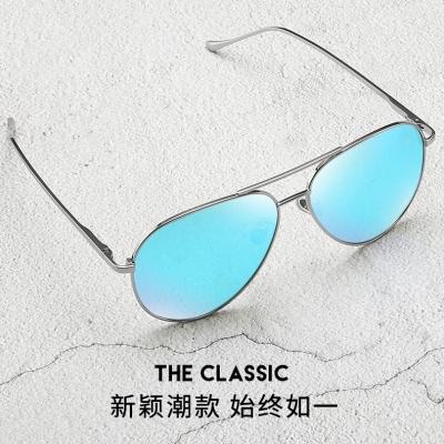 OULE 新款偏光太阳镜 男女飞行员潮流大框炫彩蛤蟆镜 深蓝色