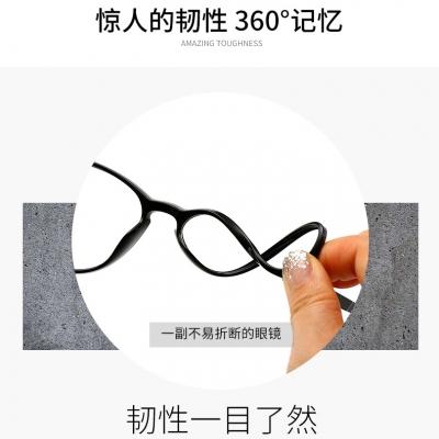 OULE 新款偏光太阳镜 时尚男女TR90柔韧潮流墨镜 黑框黑灰片