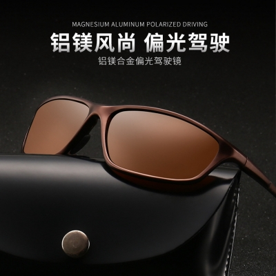 OULE 新款铝镁合金偏光太阳镜 男士全框动骑行眼镜 黑灰色