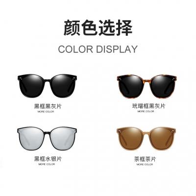 OULE 显瘦GM韩版潮网红款街拍防紫外线墨镜 男女同款偏光太阳镜 玳瑁色