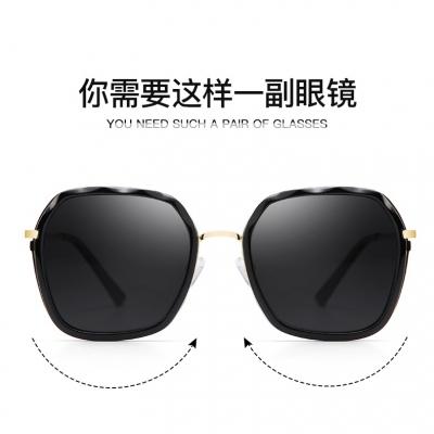 OULE 新款女防紫外线偏光太阳镜 韩版潮流网红时尚街拍墨镜 双茶片