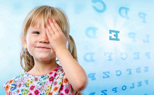 二号站官网测速地址 青少年近视眼治疗的方法有哪些?